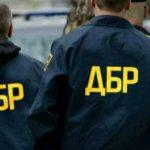 ГБР выдвинуло свою версию оккупации Крыма и развала украинской армии