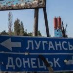 Офис генпрокурора назвал причину Иловайской трагедии
